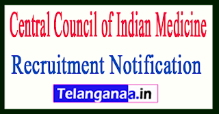 Central Council of Indian Medicine CCIM Recruitment Notification 2017