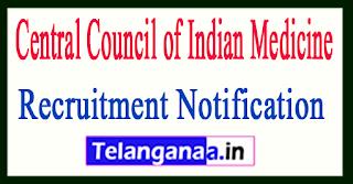 Central Council of Indian Medicine CCIM Recruitment Notification 2017