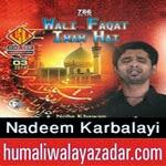 http://audionohay.blogspot.com/2014/10/nadeem-karbalayi-nohay-2015.html