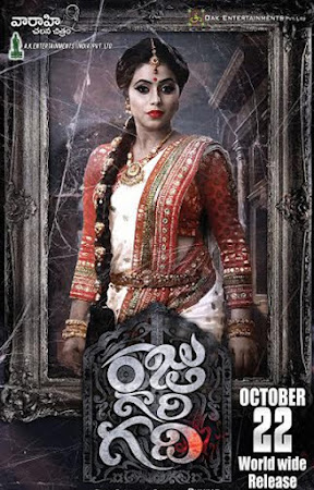 Poster Of Raju Gari Gadhi Full Movie in Hindi HD Free download Watch Online Telugu Movie 720P