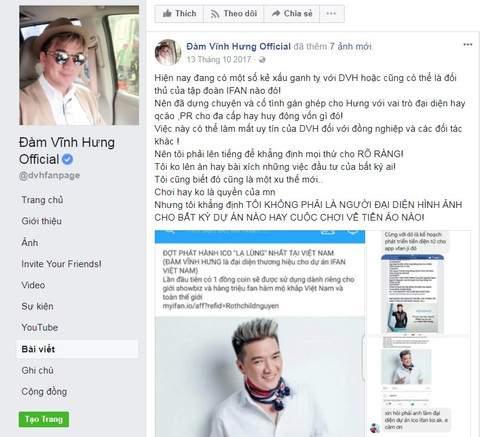 """IFan, Pincoin bị tố lừa 15.000 tỷ đồng: Vén màn """"liên minh ma quỷ"""" - Ảnh 3"""