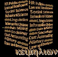 A Keimelion tem vínculos estáveis com seus clientes, alguns de longa data.