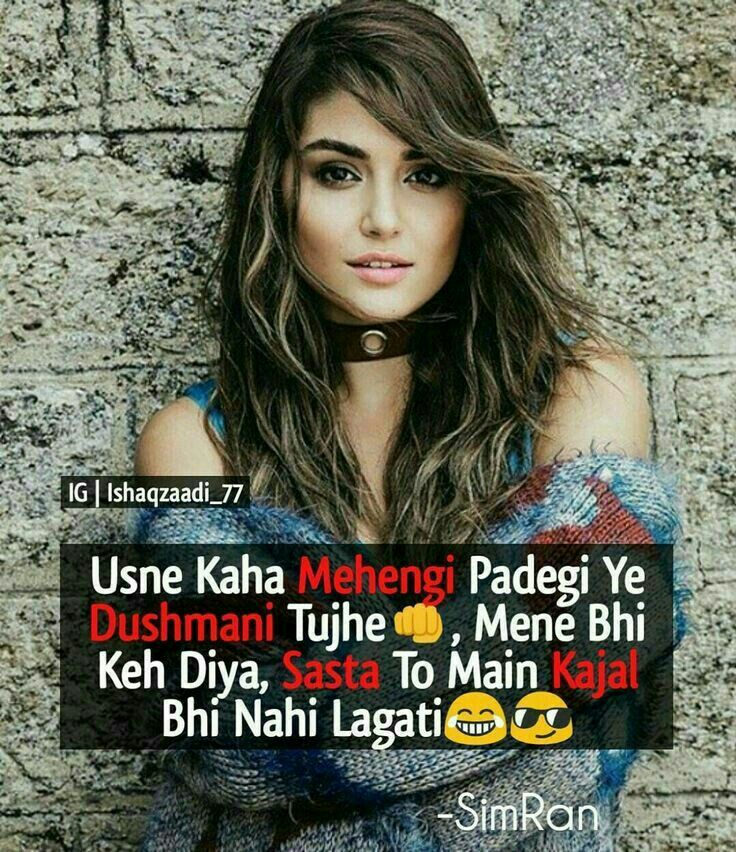 Quotes On Attitude Girl: Attitude Image For Girl In Hindi