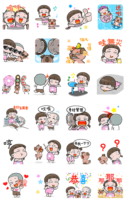 NomYen & HuaKrien Pop-Up Stickers 3
