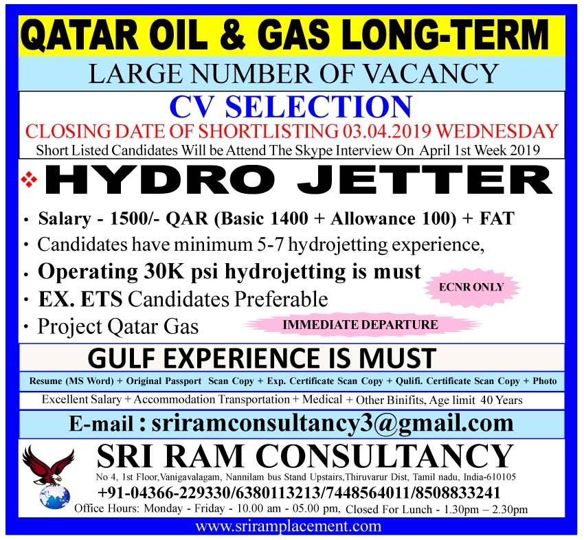 URGENT REQUIREMENT FOR LEADING COMPANY IN QATAR OIL&GAS LONG