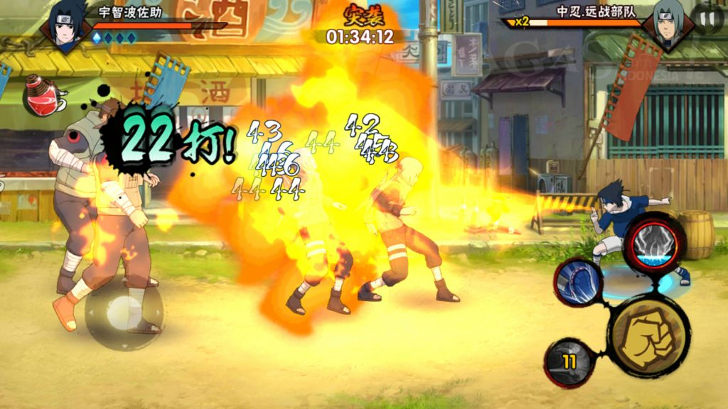 naruto mobile fighter for android | downlod games and apps
