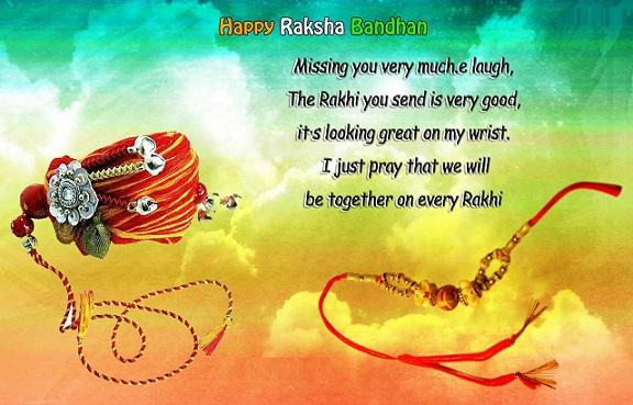 Rakhi-quotes