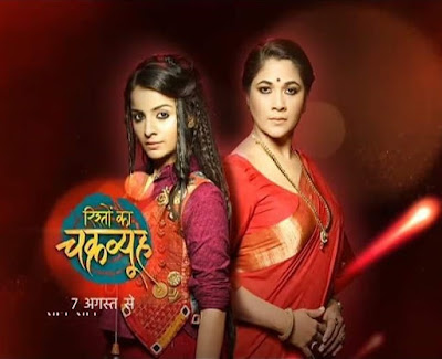 'Rishton Ka Chakravyuh' Serial on Star Plus Plot Wiki,Cast,Timing,Promo,Title Song