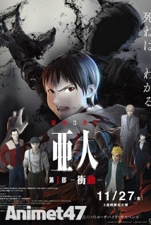 Ajin Movie -  2015 Poster