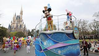 Parade Di Disneyland Tokyo
