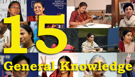 Kerala PSC General Knowledge Question and Answers - 15