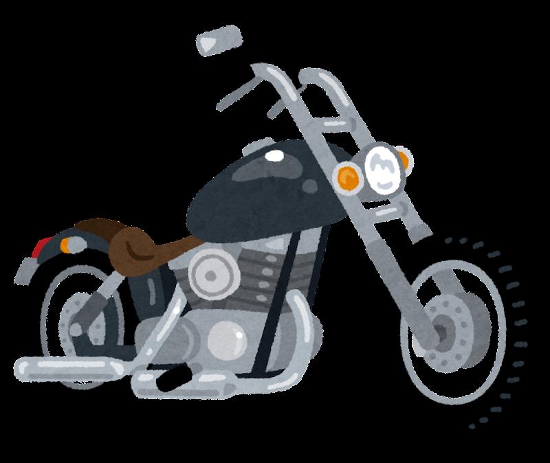 アメリカンバイクのイラスト かわいいフリー素材集 いらすとや