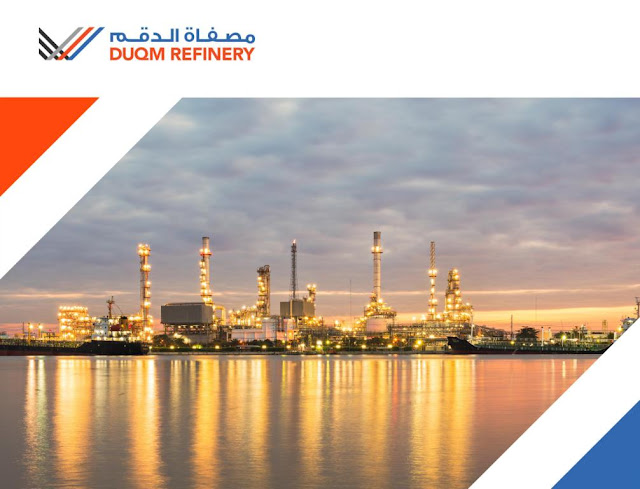 Job Alert - In-Country Value Manager - Duqm Refinery