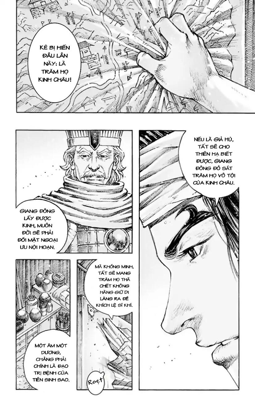 Hỏa phụng liêu nguyên Chương 510: Sĩ biệt tam nhật trang 14