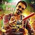 Rowdy Baby Telugu Lyrics – Maari 2