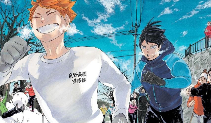 Manga Haikyuu 339 Spoiler Dan Tanggal Rilisnya Animenyus Com Berita Anime Dan Jepang