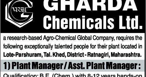 Jobs in Gharda Chemicals Limited, Ratnagiri | Job Recruitments