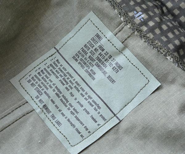 ビンテージデッドストック80s米軍ナイトカモパーカモッズコート迷彩