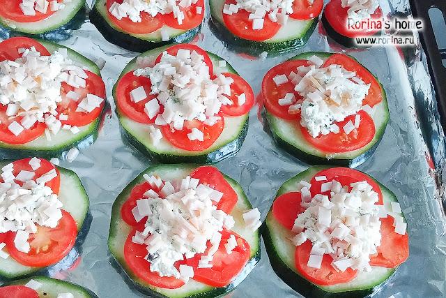 Кабачки с помидорами и мягким сыром