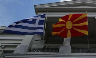 Η κυβέρνηση «έμπλεξε» με το Σκοπιανό