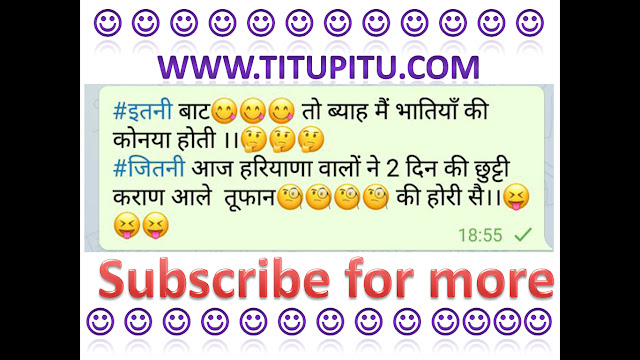 Haryanvi-jokes-about-Tufan