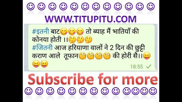 Haryanvi-jokes-about-Tufan