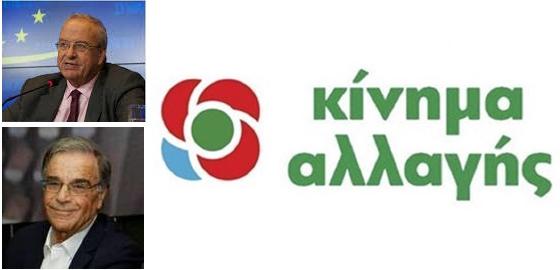 Κίνημα Αλλαγής: Επίσκεψη Λ. Γρηγοράκου & Δ Ρολόγη, σε Άργος και Ναύπλιο