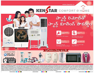 kenstar air coolers offers