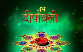 Happy Diwali Wishes,SMS