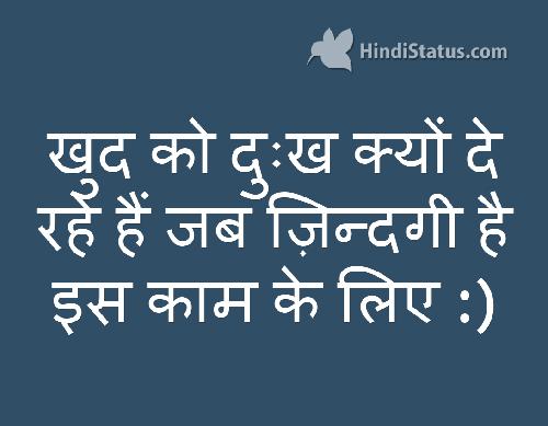Sorrow - HindiStatus