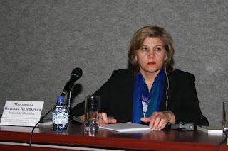 Модератор 2-й международной конференции по лечебно – оздоровительному туризм:  Надежда Валерьевна Маньшина.