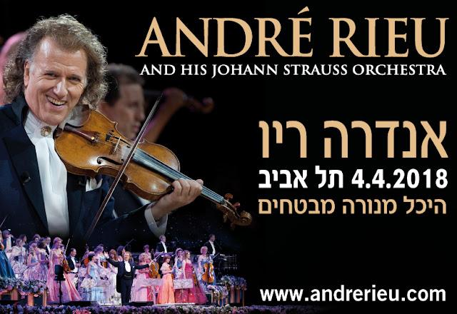 הכנר אנדרה ריו בישראל - אפריל 2018