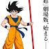 Nueva imágen promocional de Dragon Ball