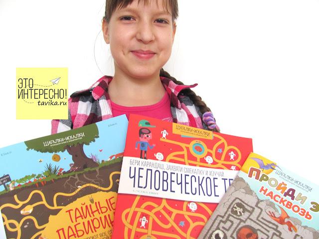 развивающие книги для детей 9 лет
