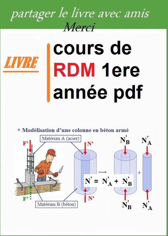 Cours de rdm 1ere ann e pdf book batiment architecture for Cours construction batiment pdf