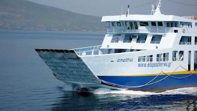 Με δύο προσθήκες πλοίων τα καλοκαιρινά δρομολόγια Ηγουμενίτσα - Κέρκυρα