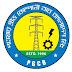Power Grid Company of Bangladesh (PGCB) Job Circular - www.pgcb.org.bd