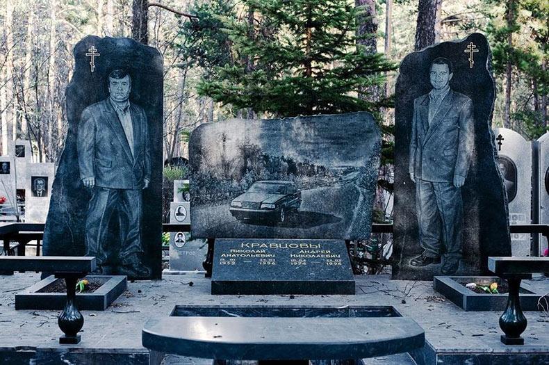 El cementerio ruso de los gángster en Yekaterinburg