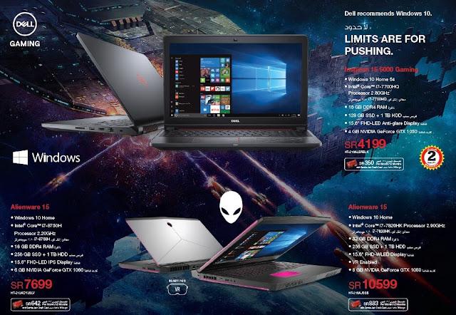اسعار لابتوب الالعاب Gaming Laptops فى عروض مكتبة جرير