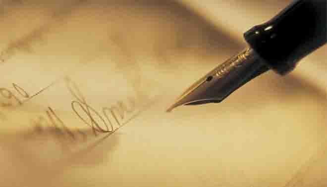 Immagini Lettera E: Letteratura,Poesie,Frasi Ed Info.: Maggio 2016