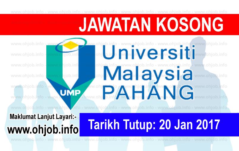 Jawatan Kerja Kosong Universiti Malaysia Pahang (UMP) logo www.ohjob.info januari 2017