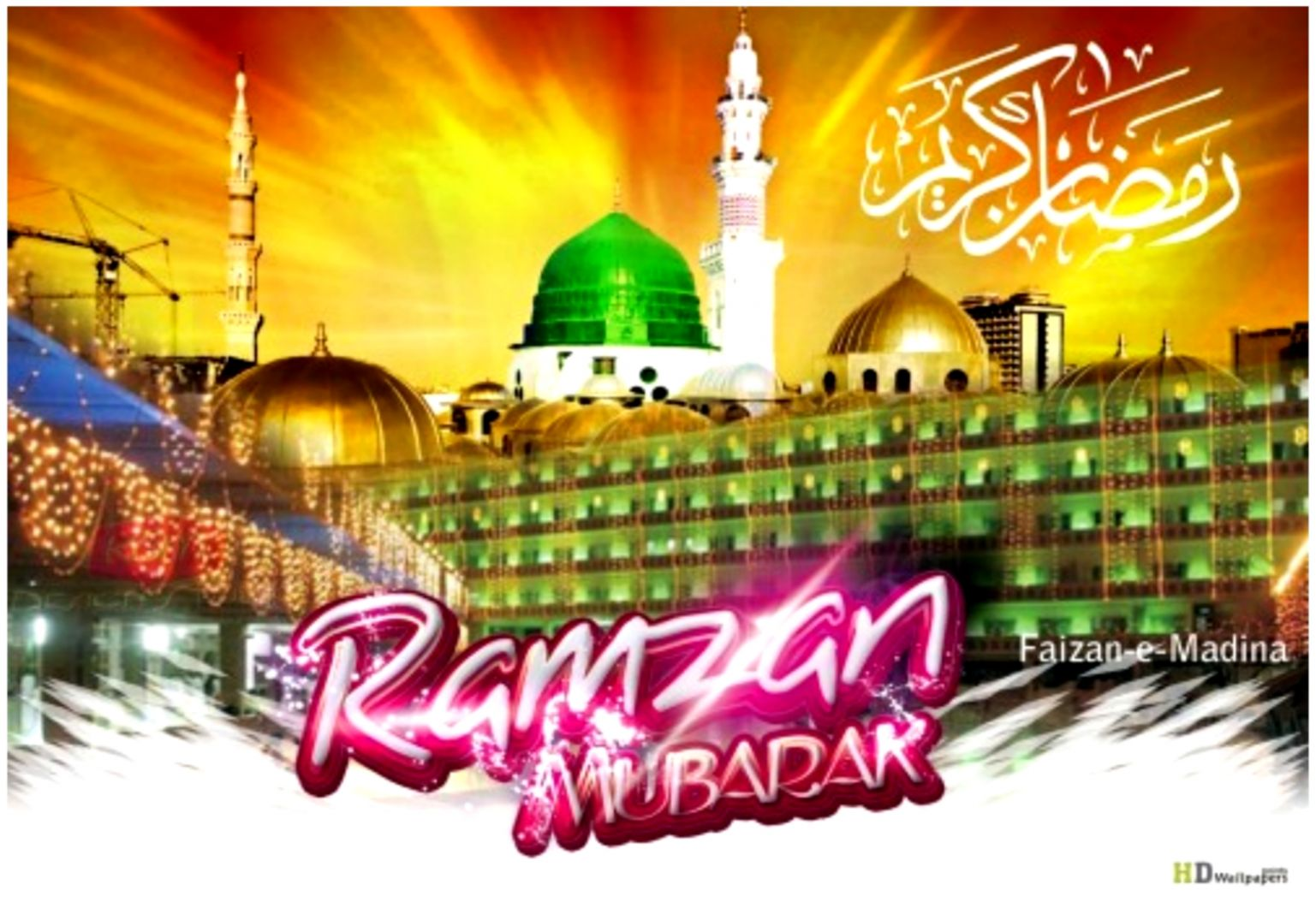Ramadan Kareem Wallpaper Free Download | Wallpapers Background