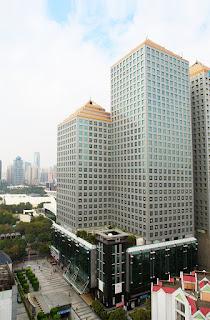 越秀房產信託 405   財富廣場