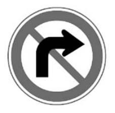 오른쪽으로 갈 수 없습니다