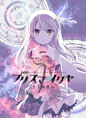 فيلم الانمي Fate kaleid liner Prisma☆Illya Movie مترجم عدة روابط