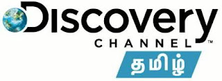 Tamil Discovery Channel