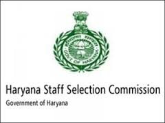 HSSC (Haryana Staff Selection Commission) Recruitment 2017,509 Posts,Male Constables Posts