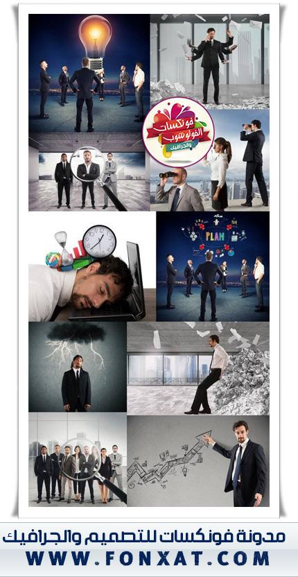 تحميل 13 صورة باعلى جودة خاصة بمجال رواد الاعمال والتنمية البشرية
