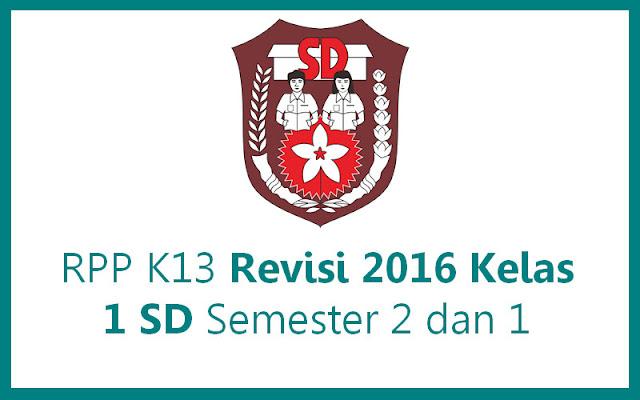 RPP K13 Revisi 2016 Kelas 1 SD