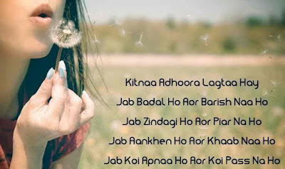 hindi to english shayari